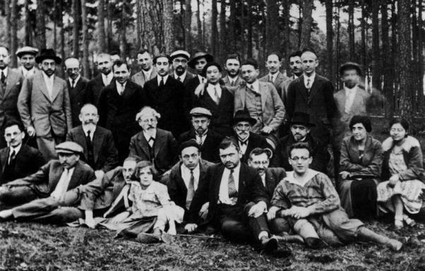 Rabbinical Seminar 1878