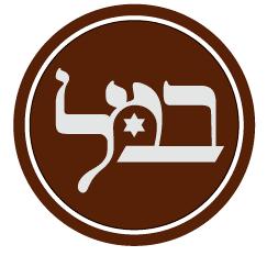 Rabbinerseminar zu Berlin