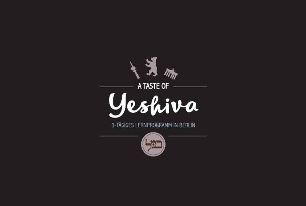 A Taste of Yeshiva